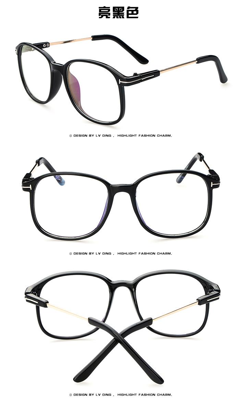 448844afe78 1 1 1 111. Related Products from Other Seller. Oliver Peoples eyeglasses  plank myopic glasses frame OV5064 Oliver Vintage plank optical frames men  and women