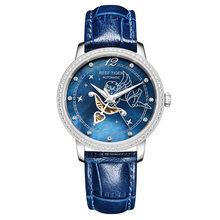 Женские часы Reef Tiger/RT, модные часы розового золота с синим циферблатом и бриллиантами для Lover, женские часы, RGA1550(Китай)