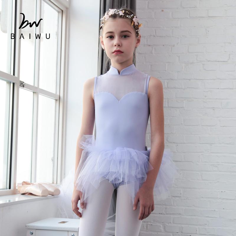 118244009 Baiwu, детская одежда для выступлений, танцевальное платье-пачка
