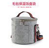 1.2Lthermal bag