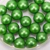 กองทัพสีเขียว