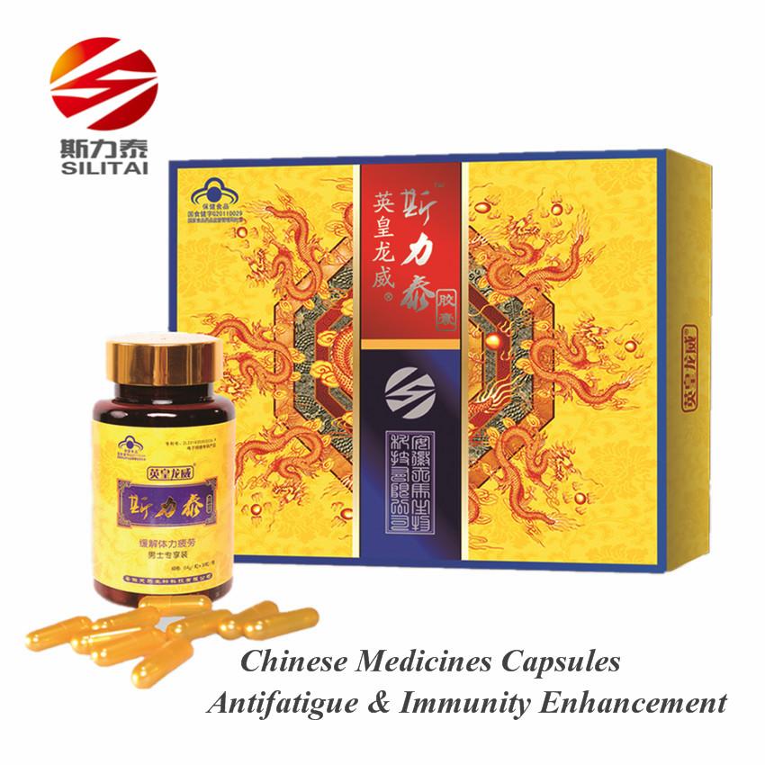 Китайские запатентованные лекарства против усталости и повышения иммунитета в капсулах