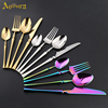 Silver main meal spoon 19.7*3.8cm