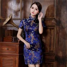 698e45c97 Chinese Vintage Women Cheongsam GOLD Novelty Girl Prom Party Dress Mini  Slim Vestidos Traditional Asian Qipao
