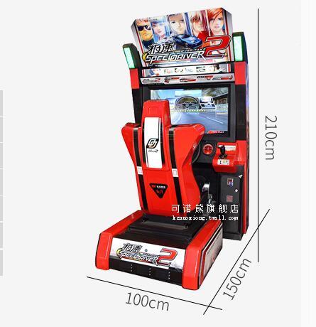 Игровой автомат вождение купить заработать на игровых автоматах онлайн