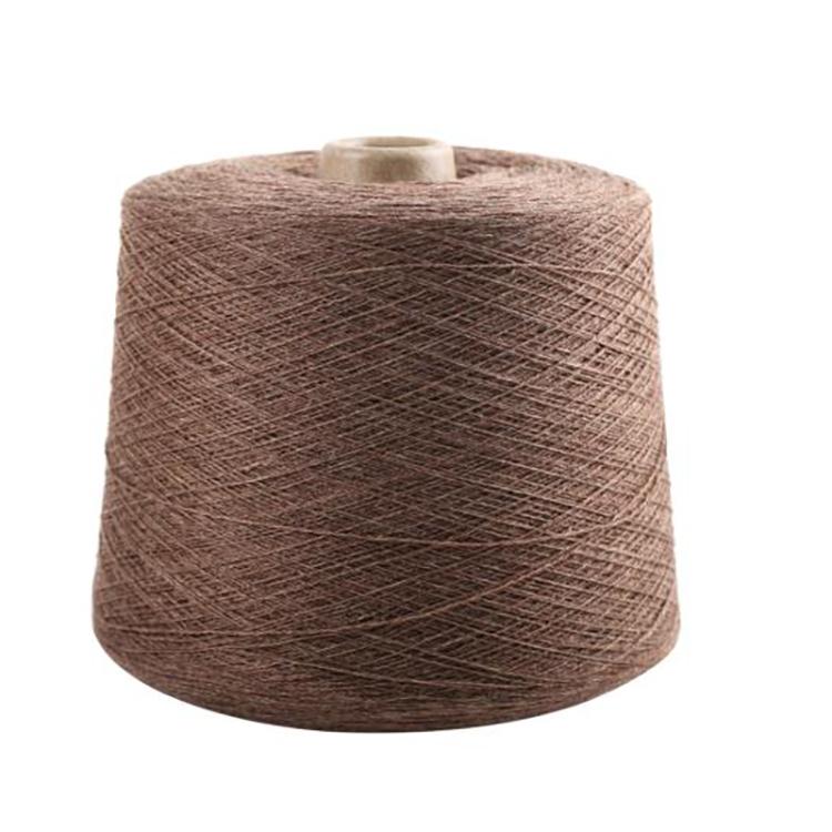 Шерстяная пряжа, пряжа из чистой шерсти, окрашенная конусом