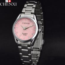 2016 Relógio De Quartzo CHENXI Relógio Famosa Marca de Luxo Relógios de Pulso Das Senhoras Das Mulheres de quartzo-relógio Relogio feminino Montre Femme Hodinky