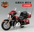CVO limited Road King ELECTRA GLIDE ULTRA CLASSIC Harley motorcycle 1 12 Maisto simulation model alloy