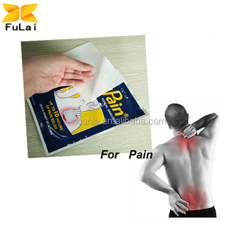 medical suppliers herbal lower back pain plaster for chronic pain relief