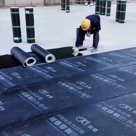 App Modified Bitumen Asphalt Plastomer Waterproofing Membrane - Buy Polymer  Bitumen Waterproofing Membranes,App Modified Bitumen Sheet Waterproofing  Membrane,Pvc Roof Garden Waterproofing Membrane Product on Alibaba.com