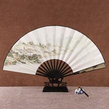 10-дюймовый Складной вентилятор в китайском стиле, классический большой вентилятор из бамбукового дерева для свадебной вечеринки, Подарочн...(China)
