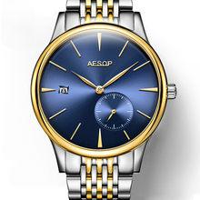 AESOP ультра-тонкие 8,5 мм простые автоматические часы мужские серебристые золотые роскошные часы мужские часы полностью стальные часы Relogio ...(Китай)