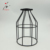 Decorative Lighting Cage Shade Pendant Lighting Accessories