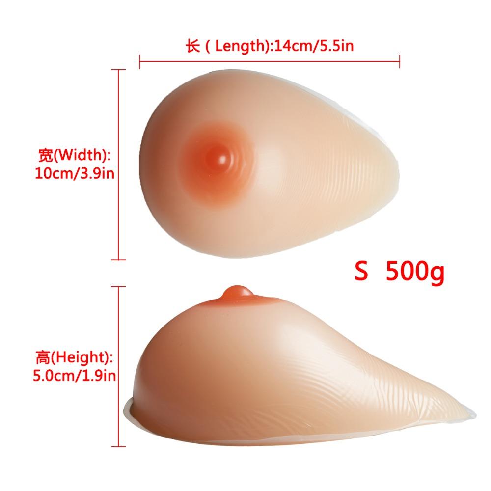 Silicone Breast Adhesive 117