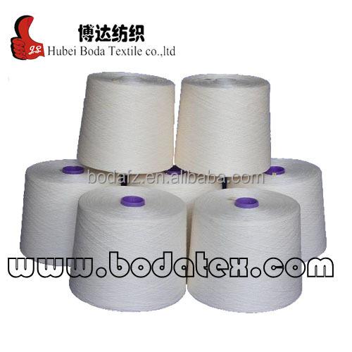 Самая низкая цена, 12/3 полиэфирная пряжа, оптовая цена, 100% натуральная Полиэстеровая пряжа для швейной нити