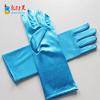 40cm long glove
