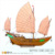 Wooden Model Antique Decoration Home Chinese Boat