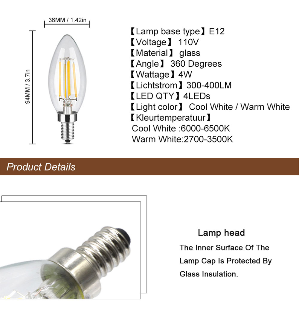 YWXLight E12 4W 300-400LM LED Bulb Retro Edison Bulb LED Retro Filament  Light LED Beads Cold White Warm White AC 110-130V(10 Pa