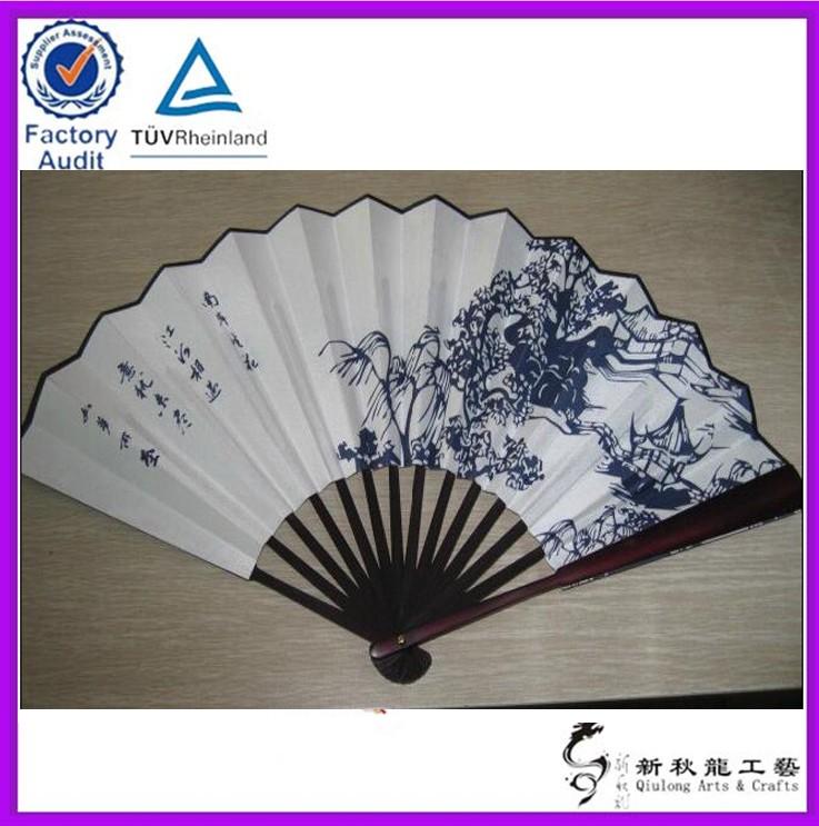 Chinese Men's Hand Fan Business Gift Silk Fan - Buy Men's Hand Fan,Silk  Chinese Fan Dance Fans,Manual Hand Fan Product on Alibaba.com