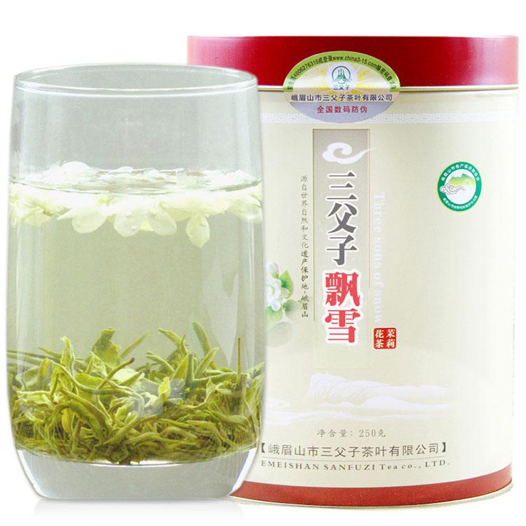 Hot Product Emei Mountain Jasmine Tea - 4uTea | 4uTea.com