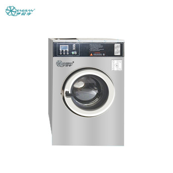laundry/hotel commercial automatic mini used washing machine for clothes