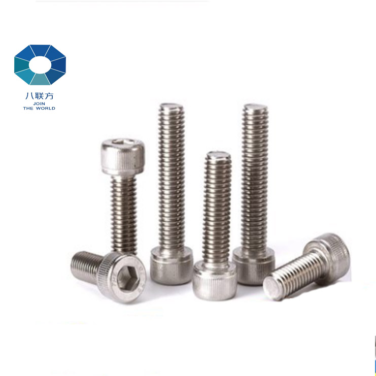 Concrete screw aluminum screw standard and non standard bolts