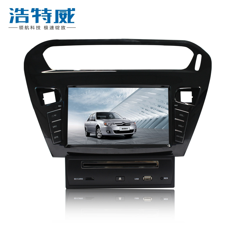 free shipping car dvd navigation for citroen c5 2013 with steering wheel control rear view. Black Bedroom Furniture Sets. Home Design Ideas