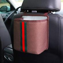 Автомобильная сумка для хранения мусора, автомобильная сумка для хранения заднего сиденья, автомобильный органайзер для багажника, автомо...(Китай)