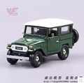 Toyota FJ40 SUV JEEP 1 24 car model Kids toy alloy original diecast metal limit collection