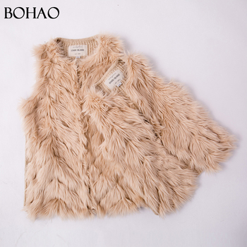 Factory Directly Wholesale Cheap Brown Knitted Fur Vest Women
