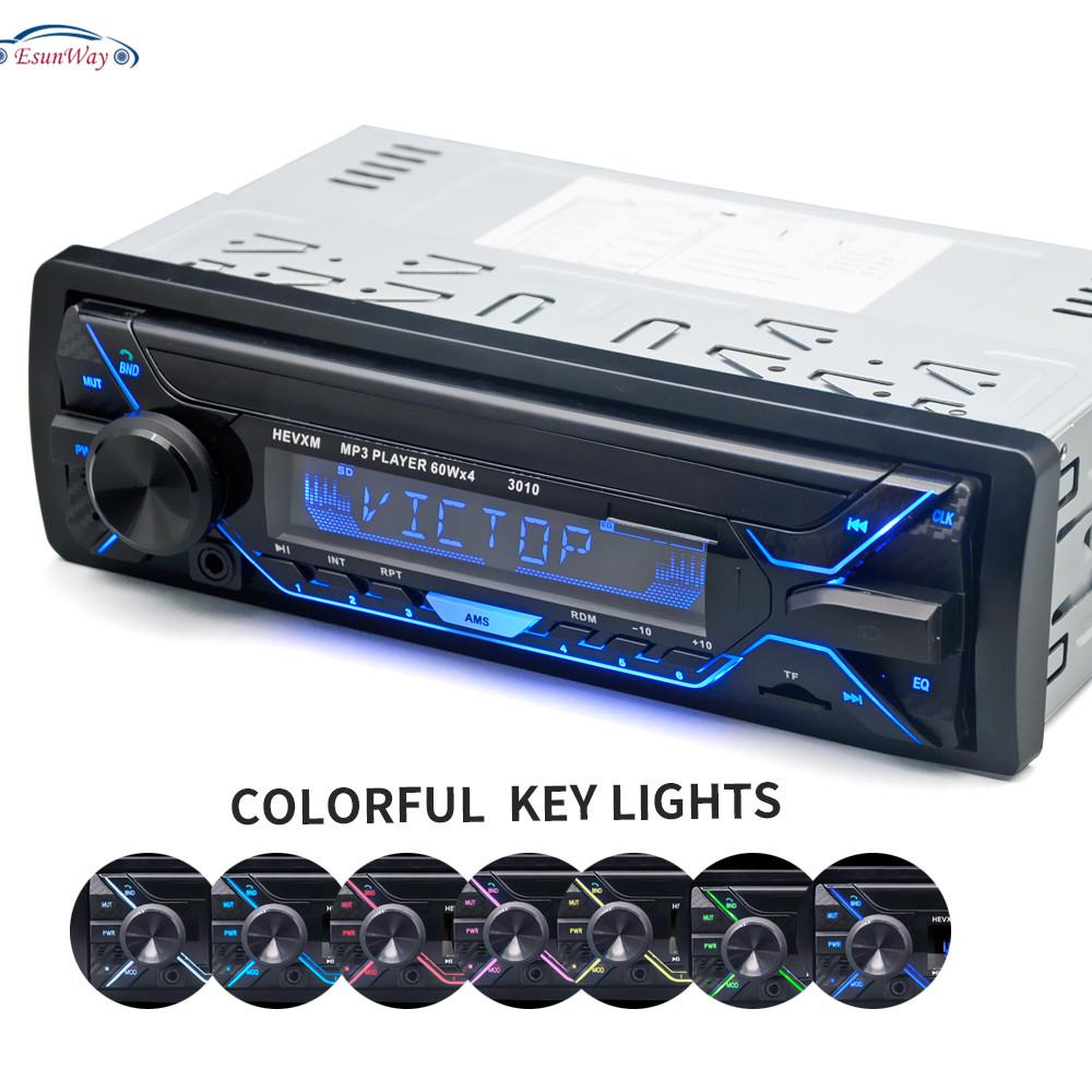 Автомагнитола 1 din 12 В MP3-плеер FM-радио приемник Поддержка Aux вход SD USB MMC Пульт дистанционного управления мультимедийный плеер