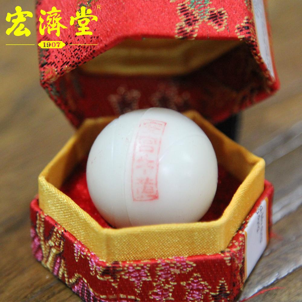 Бычья безоарная таблетка для восстановления Angong Niuhuang
