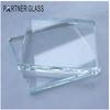 Ultra ברור לצוף זכוכית