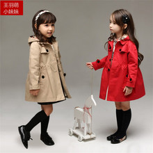 girls trench coat font b children b font coat 2016 autumn spring Hoodies Long outwear kids