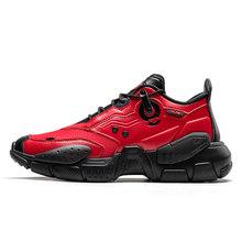 ONEMIX/супер крутые Детские кроссовки; трендовая амортизирующая баскетбольная спортивная обувь для мальчиков; кроссовки для детей старшего в...(Китай)