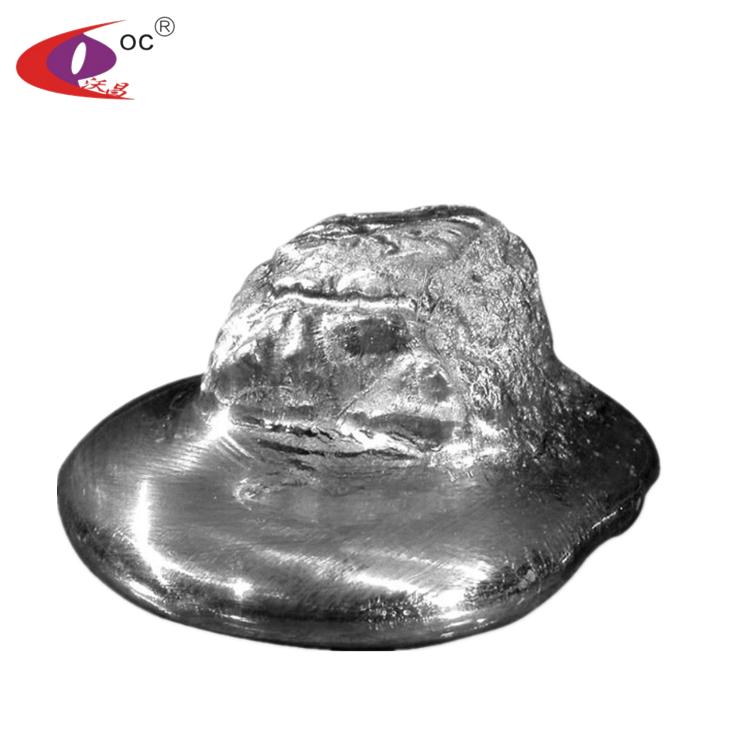 Gallium Metal Ingot 1kg Price