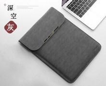 Женская и мужская сумка для ноутбука из искусственной кожи с матовым рукавом 15,6 14 для Macbook Air 13 Pro 11 12 15 для Xiaomi Mi Notebook 12,5 13,3(Китай)