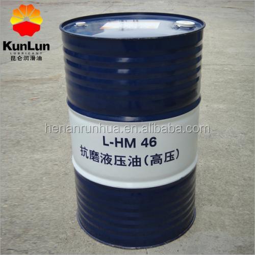 PetroChina KunLun смазки высокого давления L-HM32 L-HM46 L-HM68 гидравлического масла 68