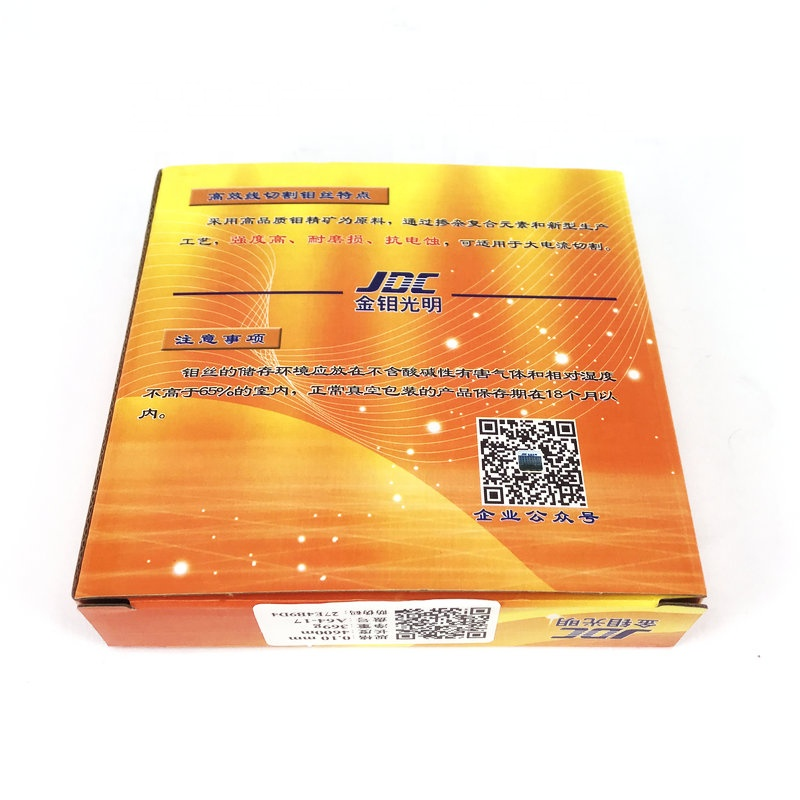 JDC Guangming 0.10mm EDM Molybdenum Wire for CNC Wire Cutting Machine