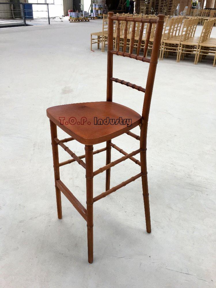 Mahogany Wood Chiavari Barstool