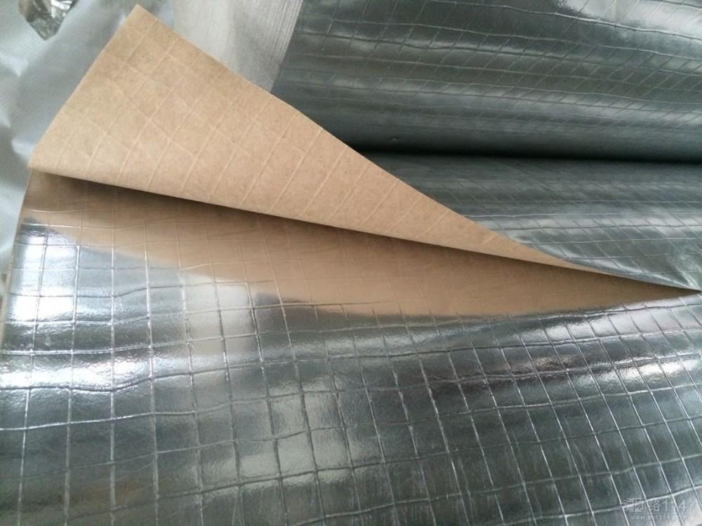Aluminum Foil Kraft Paper Laminate Buy Aluminum Foil