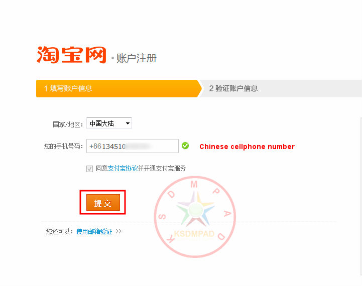 Wholesale Hot Selling China Mobile SIM Card For Taobao Tmall ... d4ec12f05c545