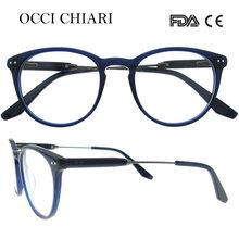 OCCI CHIARI 2018, ретро очки с прозрачными линзами, женские ацетатные маленькие овальные винтажные очки, оптическая оправа, очки, W-CAPICI(Китай)