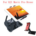 High Quality Remote Control Phone Flat Bracket 4 12 Inch Holder Parts for DJI Mavic Pro