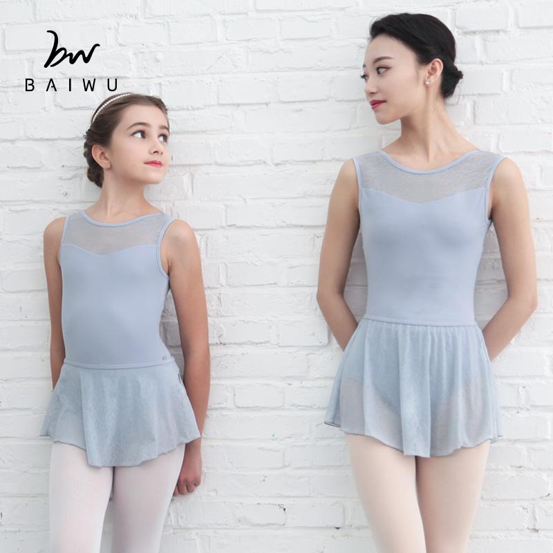118241022 сетчатые балетные детские трико, балетки для девочек с низкой спиной