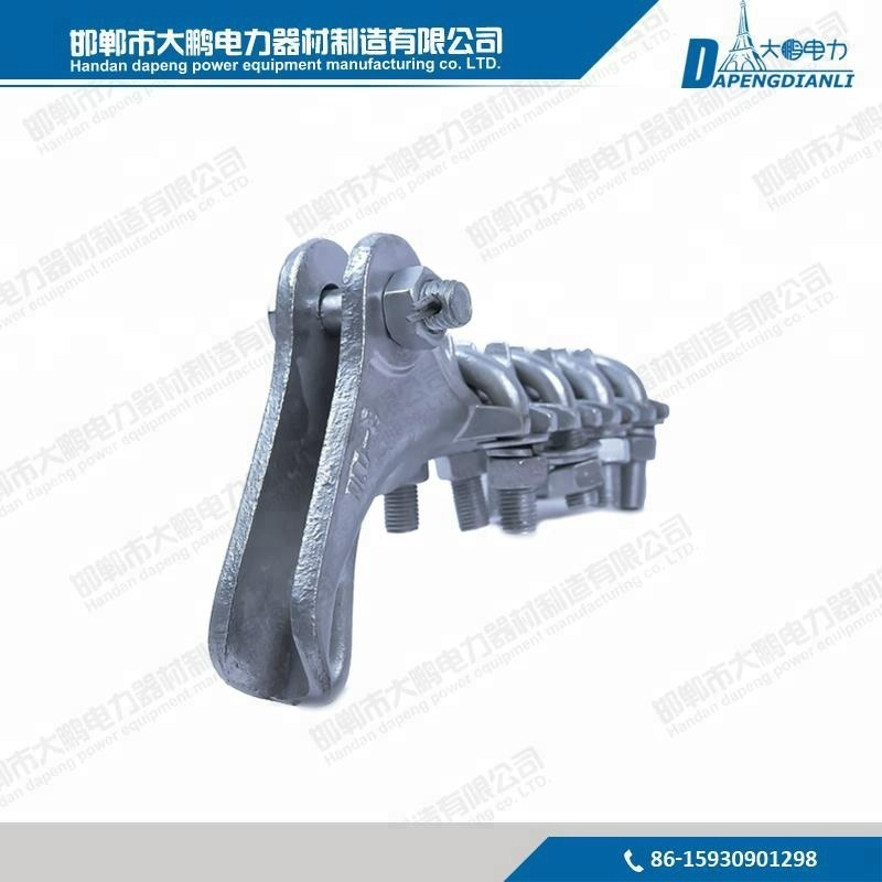 China factory supply power line accessories NLL series aerial strain clamp with 2 bolts / bolt type tension clamp