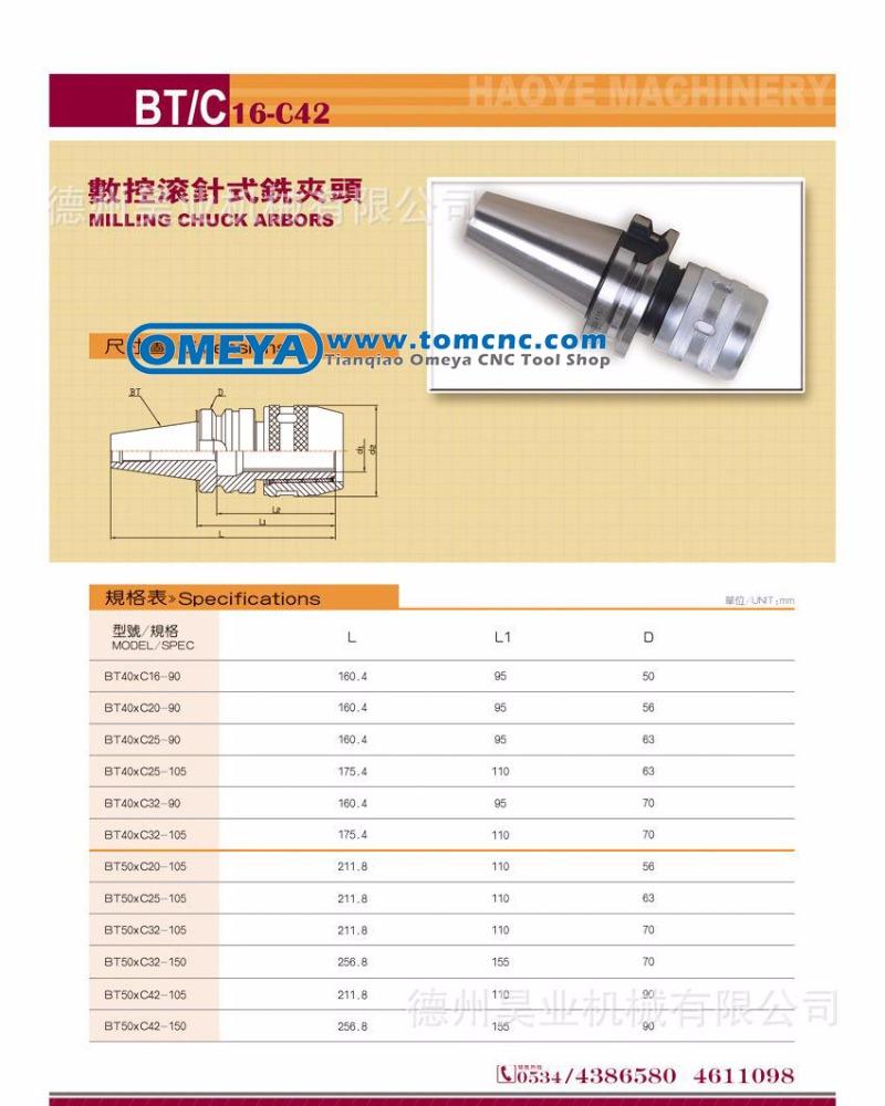CNC Manufacturing bt 20 tool holder C32 ER HSK series