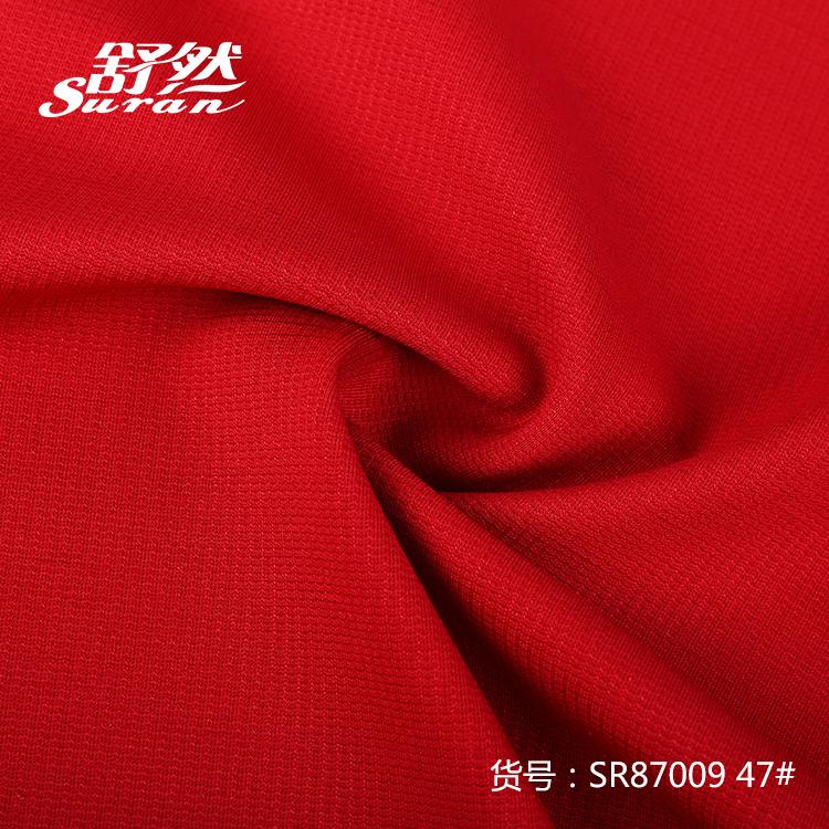 Переработанная тянущаяся саржа, нейлон, вискоза, спандекс, вискоза, трикотажная ткань
