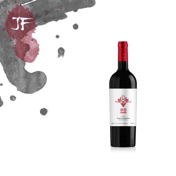 Сухое красное вино JF Cabernet Sauvignon, сухое белое полусухое красное вино 750 мл от Helan mountain ningxia china