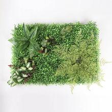 Зеленая трава, искусственные растения для шелковых цветов, домашнее свадебное украшение, растение с листьями, настенное украшение DF47136(Китай)